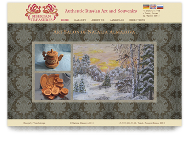 Siberian Treasures - Russian Art Salon and Souvenir Store Web Site Design