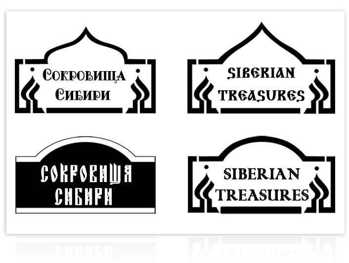 Siberian Treasures Web Site Logo St. Basil Cathedral Moscow
