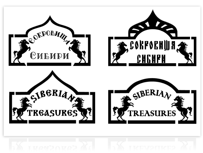 Siberian Treasures Web Site Logo Horses
